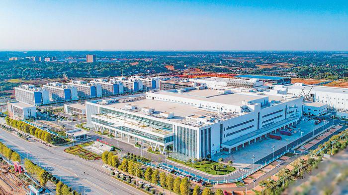 比亚迪电子长沙工厂