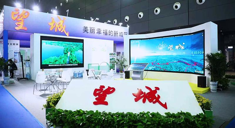 2020长沙未来城市品质家居产业博览会