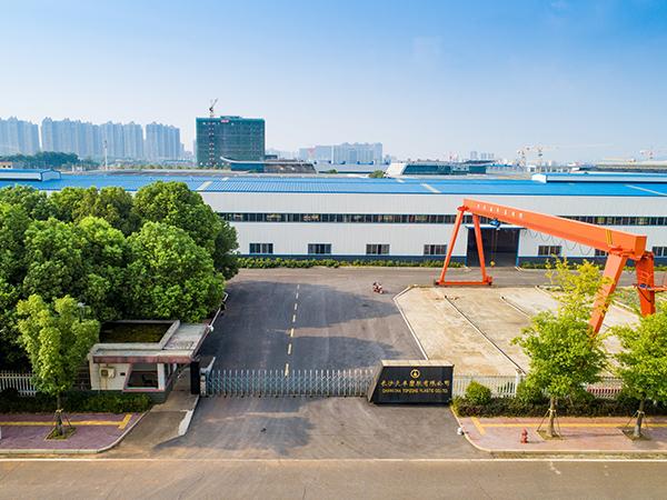 天卓钢管厂区大门
