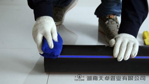 PE管电熔焊接操作步骤3