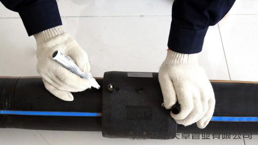 PE管电熔焊接操作步骤1-2
