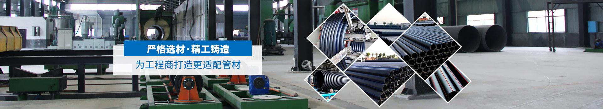 严格选材,精工铸造-为工程商打造更适配管材