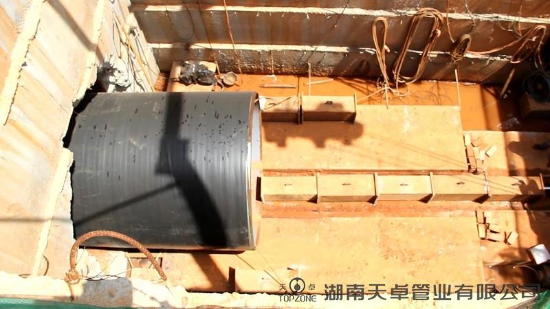 3pe防腐钢管顶管施工