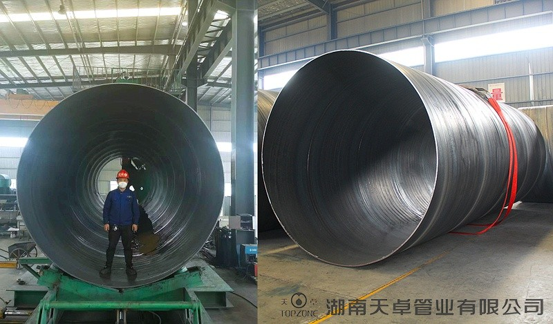 DN3000螺旋钢管