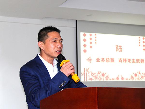 销售总监肖峰先生