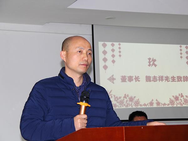 董事长魏志祥