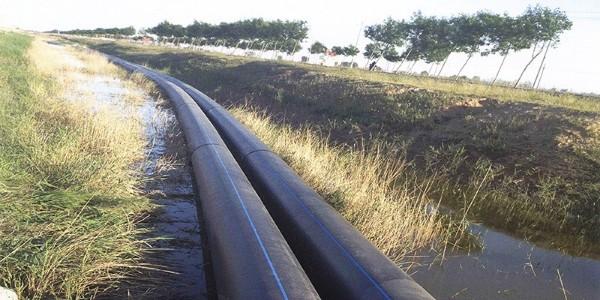 农田灌溉管道