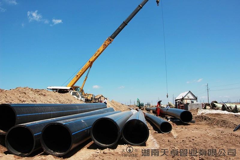 PE给水管敷设施工