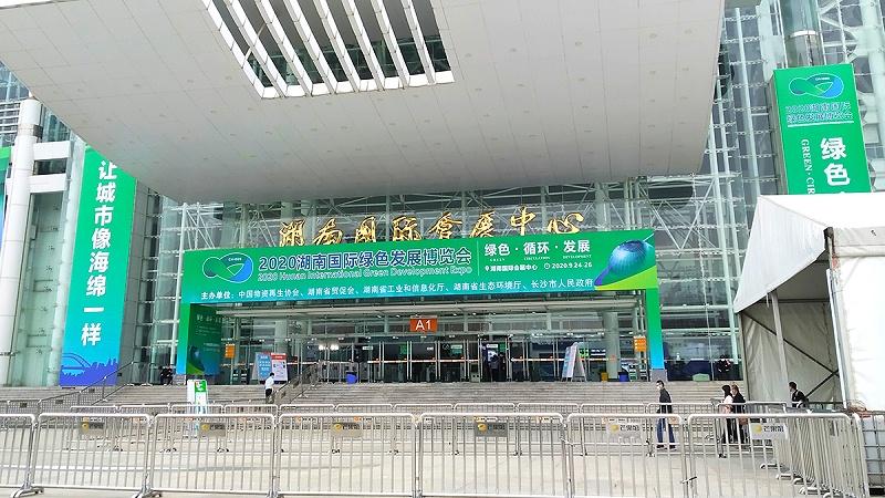 天卓管业参与绿博会